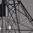 Светильник потолочный клетка LSK-1