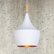 Светильник подвесной LP-44 260мм (белый)