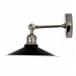 Настенный светильник P-20 ( черный )
