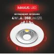 Точечный LED светильник 4W яркий свет