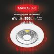Точечный LED светильник 6W мягкий свет
