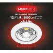 Точечный LED светильник 12W яркий свет