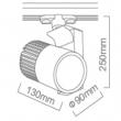 Трековый светильник  WS-521 30W 4200К
