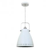 Светильник подвесной Altube white