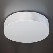 Светильник припотолочный D.50 см белый Clouds Шайба на 3 лампы