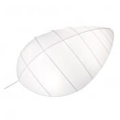 Светильник припотолочный 104х58х22  белый Clouds Leaf на 5 ламп