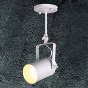 Универсальны светильник трек 7А белый