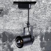 Универсальны светильник трек 7В черный