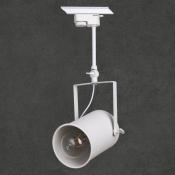 Универсальны светильник трек 8В белый