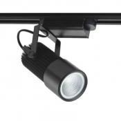 Трековый светильник WS-510 30W