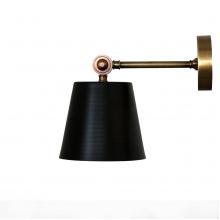 Настенный светильник P-01