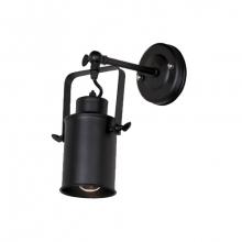 Настенный светильник в стиле лофт LN-10