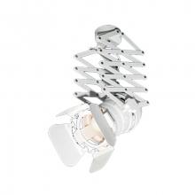 Потолочный светильник в стиле лофт LP-6 (белый)