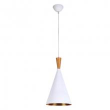 Светильник подвесной LP-45 200мм (белый)