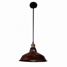 Подвесной светильник SPL-3 красный