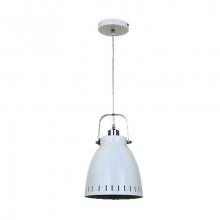 Светильник подвесной Altube white Mini