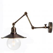 Настенный светильник P-11 ( коричневый )
