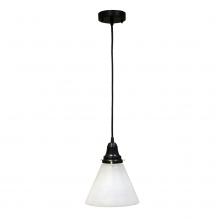 Подвесной светильник PS-09 (белый)