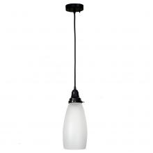 Подвесной светильник PS-05 (белый)