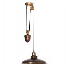 Подвесной светильник PS-21 ( коричневый )