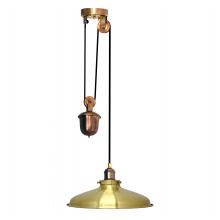 Подвесной светильник PS-21 ( золотой )