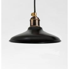 Подвесной светильник PS-23 ( черный )