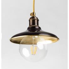 Подвесной светильник PS-24 ( коричневый )