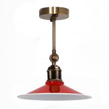 Подвесной светильник PS-32 (красный)