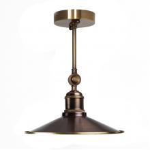 Подвесной светильник PS-33 (коричневый)