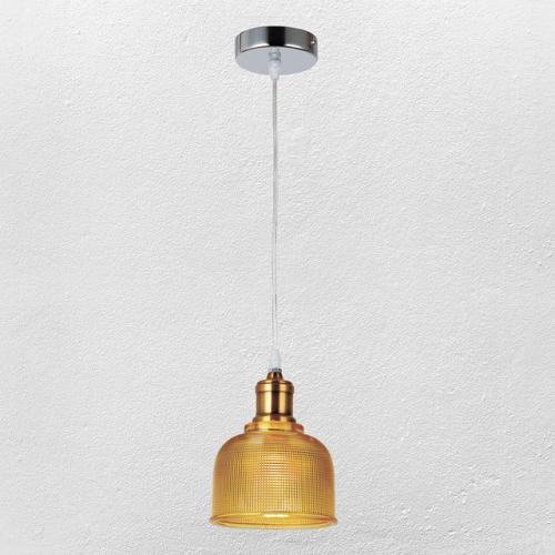 Подвесной светильник LMP - 75
