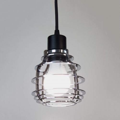 Светильник подвесной черный/хром ARA