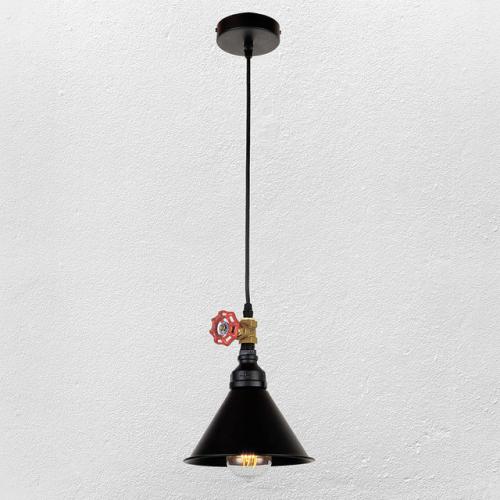 Подвесной светильник LMP - 65