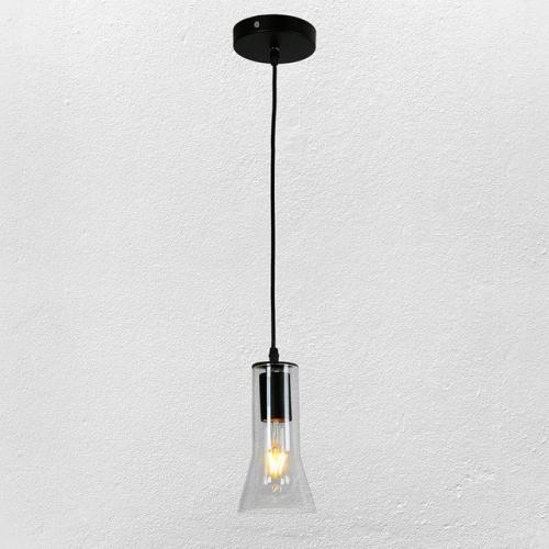 Подвесной светильник LMP - 165