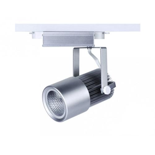 Трековый светильник WS-510 20W