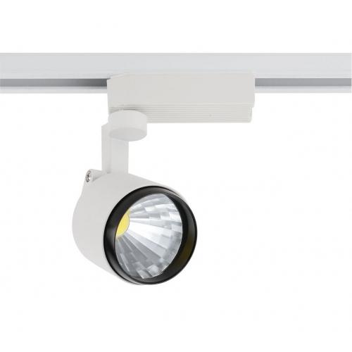Трековый светильник ZYOT-5003-7W LED Белый
